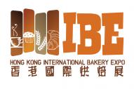 香港國際烘焙展 2017