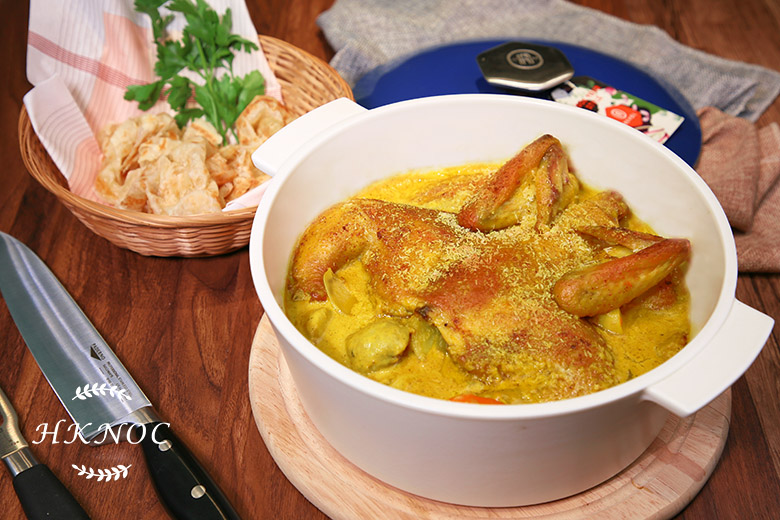 Macanese Portuguese Braised Chicken - Hong Kong New Oriental