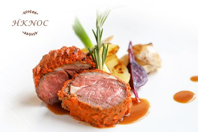 Roasted Rack of Lamb with Carrot, Ginger Reduction & Caramel Shallot Tart