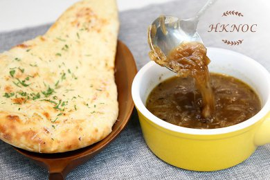French Onion Soup with Garlic Naan Bread
