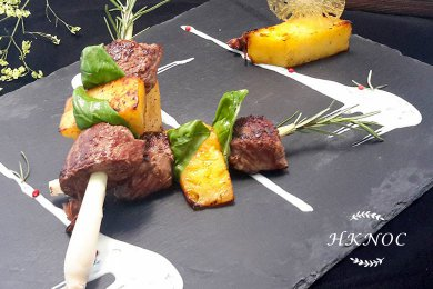 Grilled Batalle Duroc Pork Skewer with Basil and mint yogurt dip