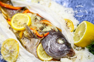 Spanish Baked Whole Fish with Saffron & Bell Pepper in Rock Salt