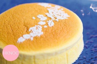 日式棉花芝士蛋糕(4.5吋)