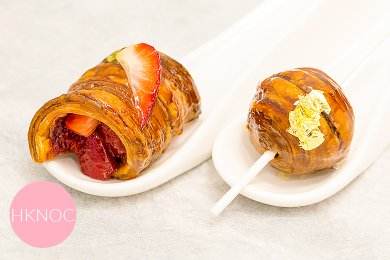 Coffee Lollipop Puff Pastry / Italian Balsamic Strawberry Puff Pastry