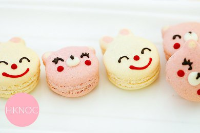 Strawberry Carton Macaroon