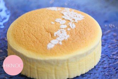 日式棉花芝士蛋糕 (4.5 吋)