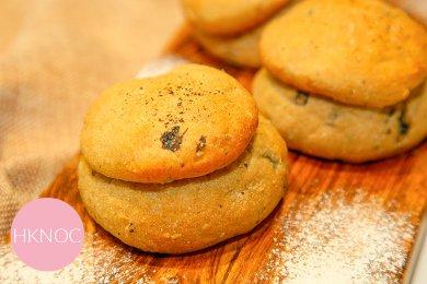 黑松露什菌麵包(4個)