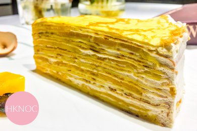 Fresh Mango Mille Crepe Cake