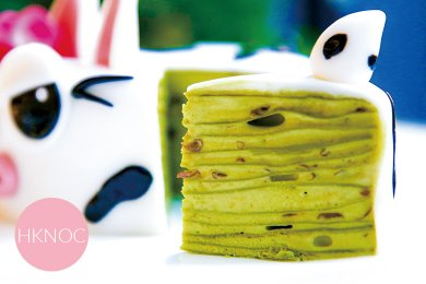 uji green tea red bean crepe