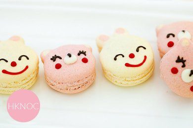 Strawberry Carton Macaroon