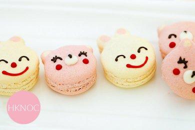 草莓卡通馬卡龍(12粒)