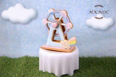 3D摩天輪糖霜曲奇(1個)