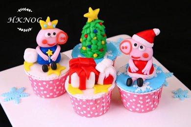 3D卡通糖皮杯子蛋糕(4個)