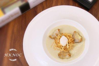Artichoke Soup with Poached Quail Egg