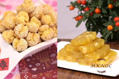 Osmanthus water chestnut cake 1pc and crispy sesame ball