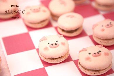 幸福小豬馬卡龍(10件)