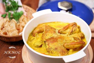 Macanese Portuguese Braised Chicken