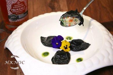 Crab Meat Ravioli with Chili Pesto Sauce